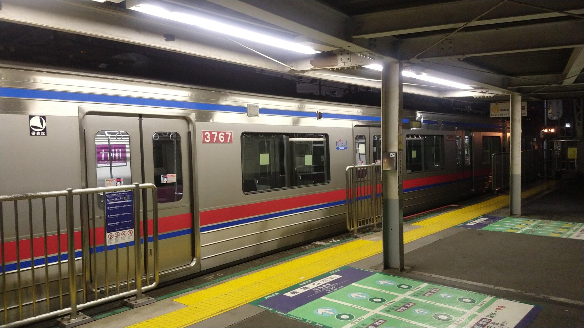 京急本線の品川駅の人身事故の当該列車の画像