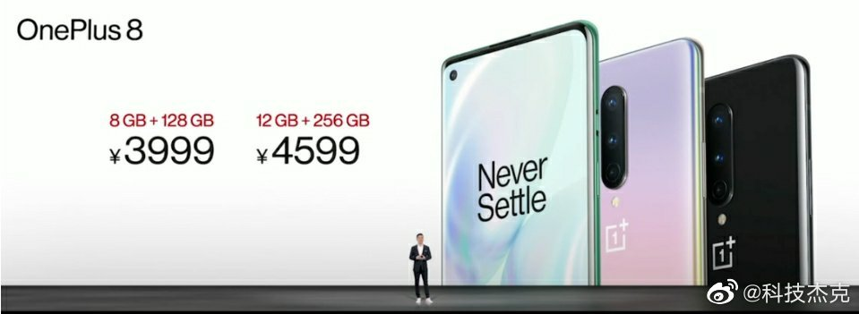OnePlus 8 Prices in China
