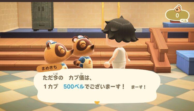 あつ森 株価 500
