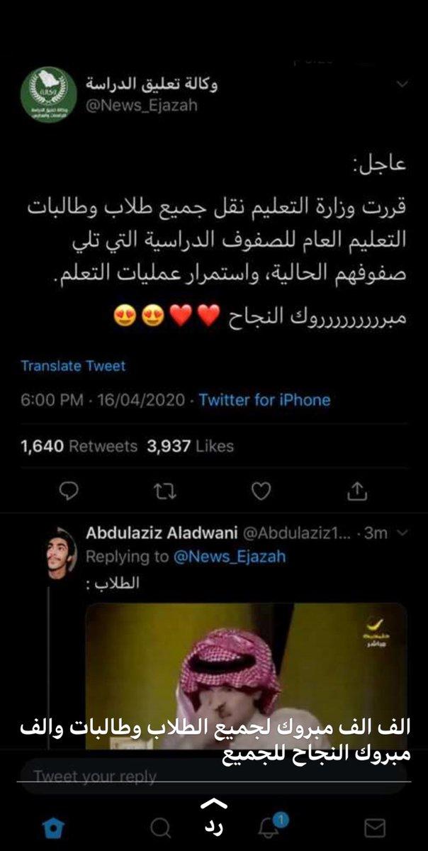 Media Tweets By نوره الشرهان Zasl4oxyp693kbv Twitter