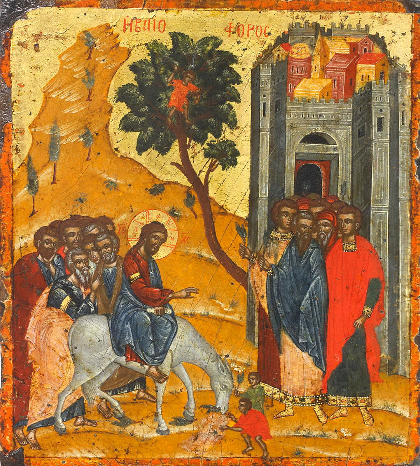 Hosana ao Filho de Davi! Bendito o que vem em nome do Senhor! Hosana no mais alto dos céus!
