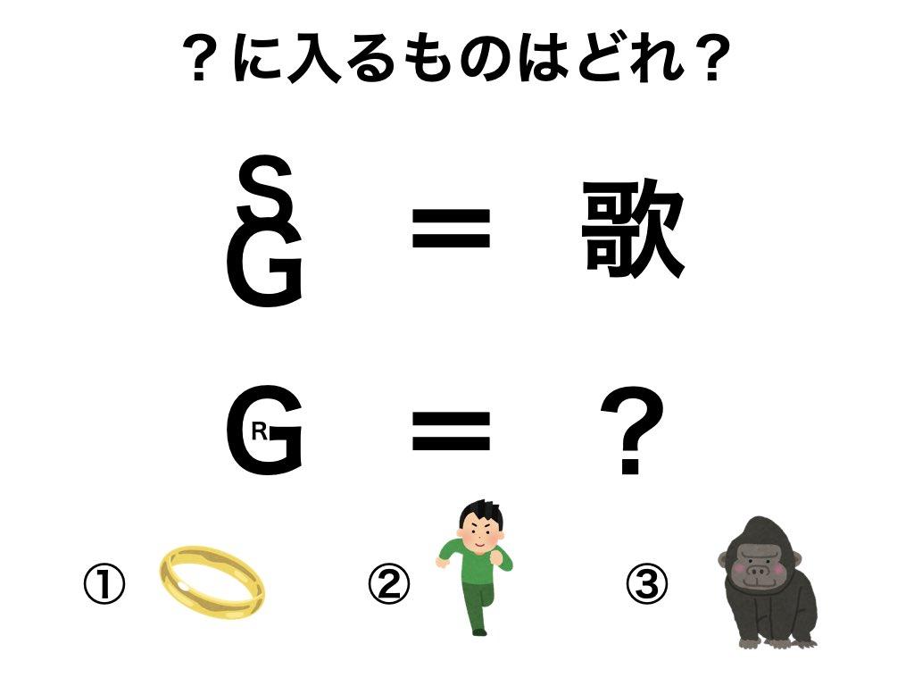 はなまる謎解き答え はなまるうどん謎解き第7弾の略解