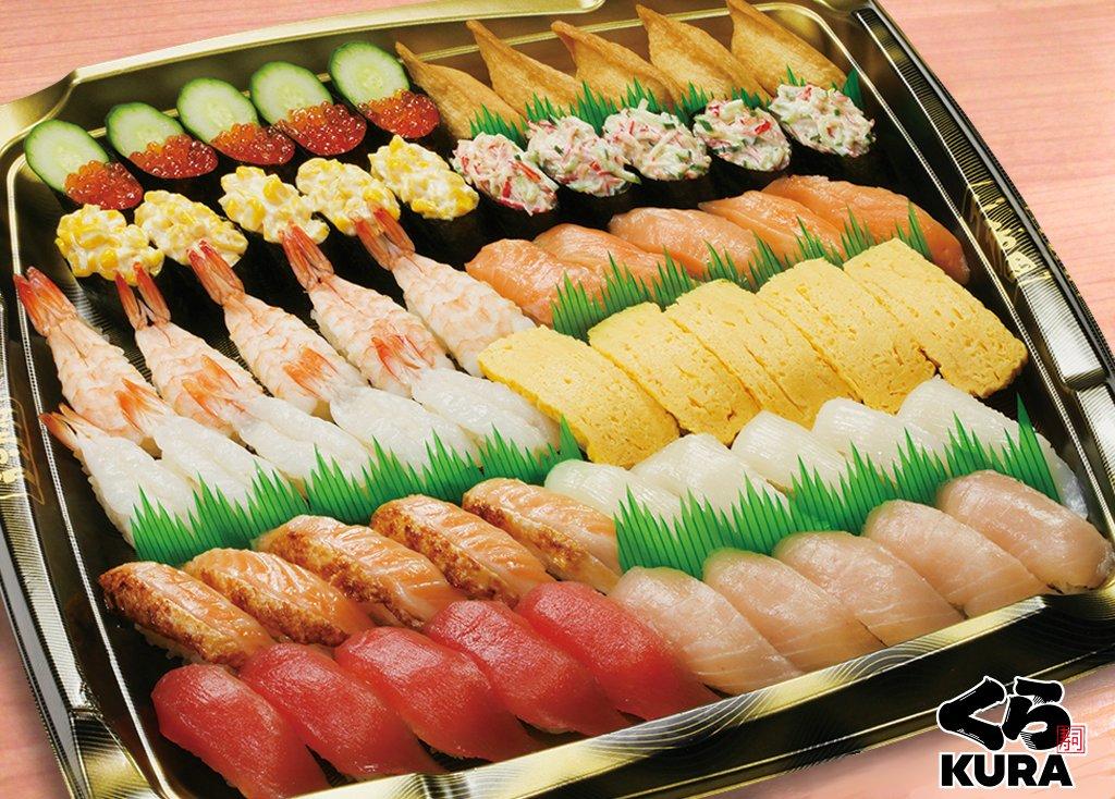 くら 寿司 持ち帰り スマホ