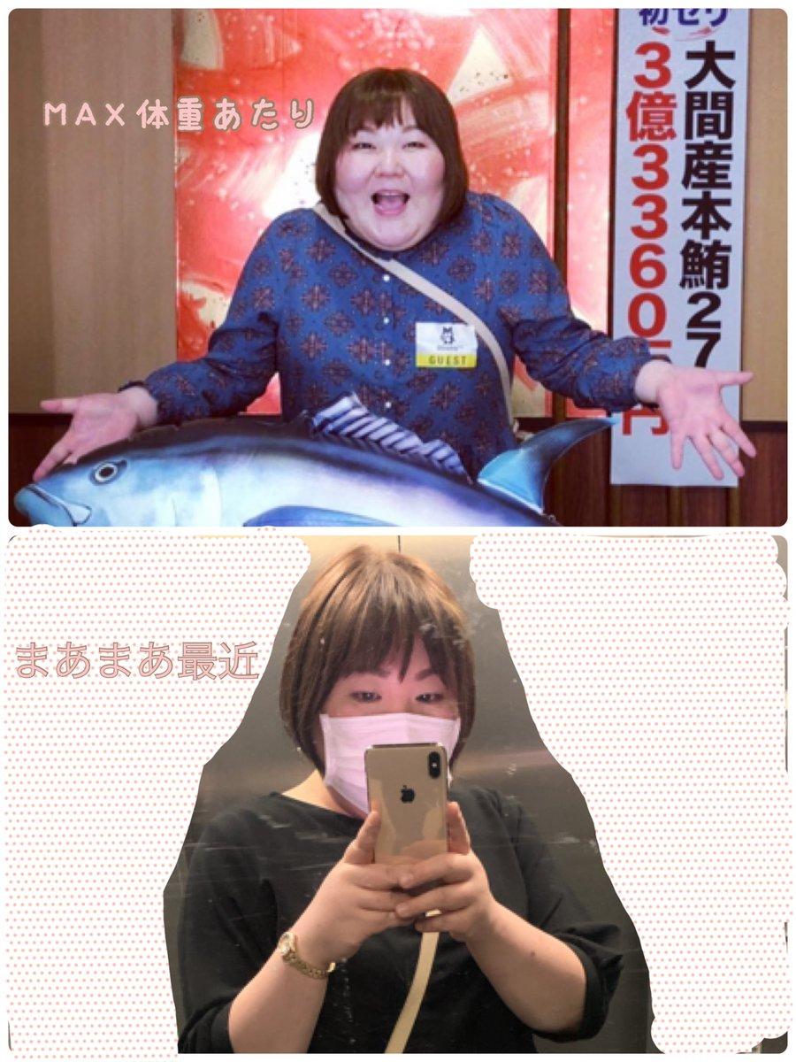 ブログ 柏崎 桃子