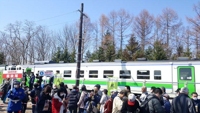 【新型コロナで前倒し】日本一早い最終列車の札沼線新十津川駅ラストラン 一部区間が廃止に