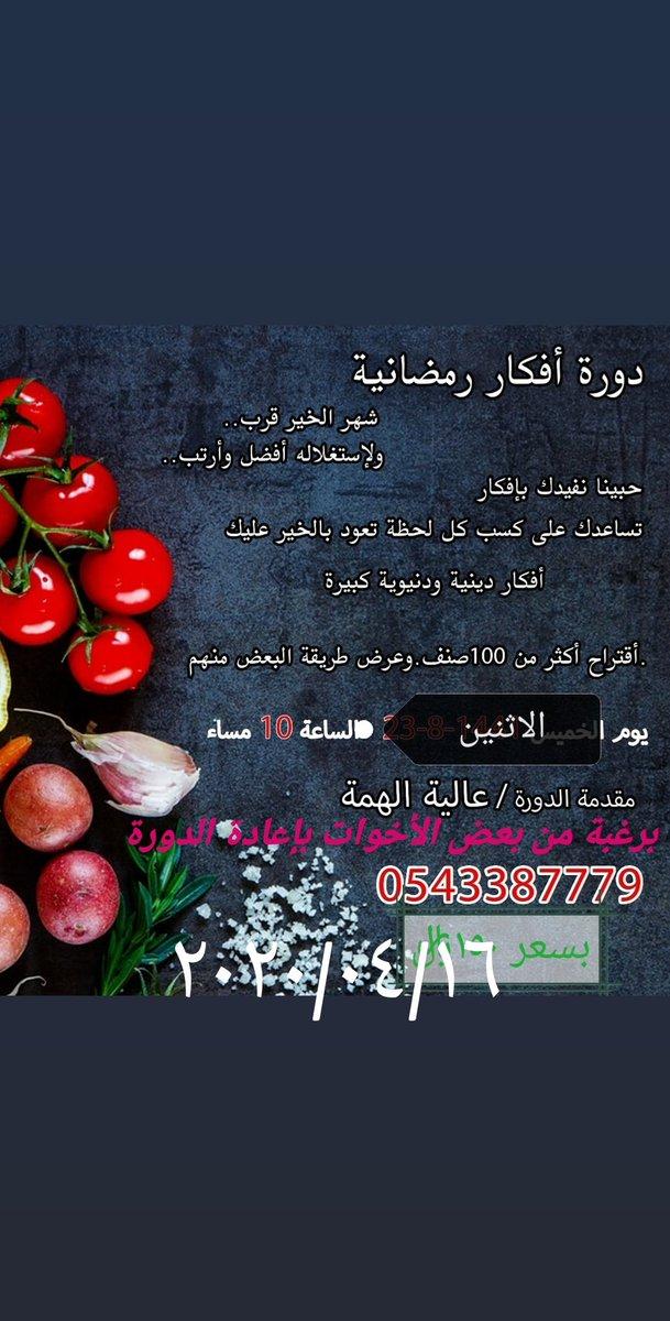 معنى اسم جهاد بالعربي لم يسبق له مثيل الصور + E-FRONTA.INFO