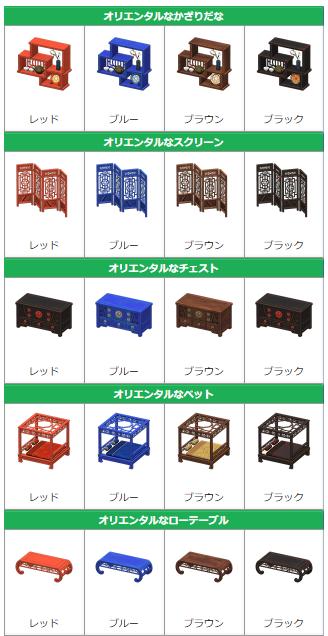 オリエンタル な ロー テーブル