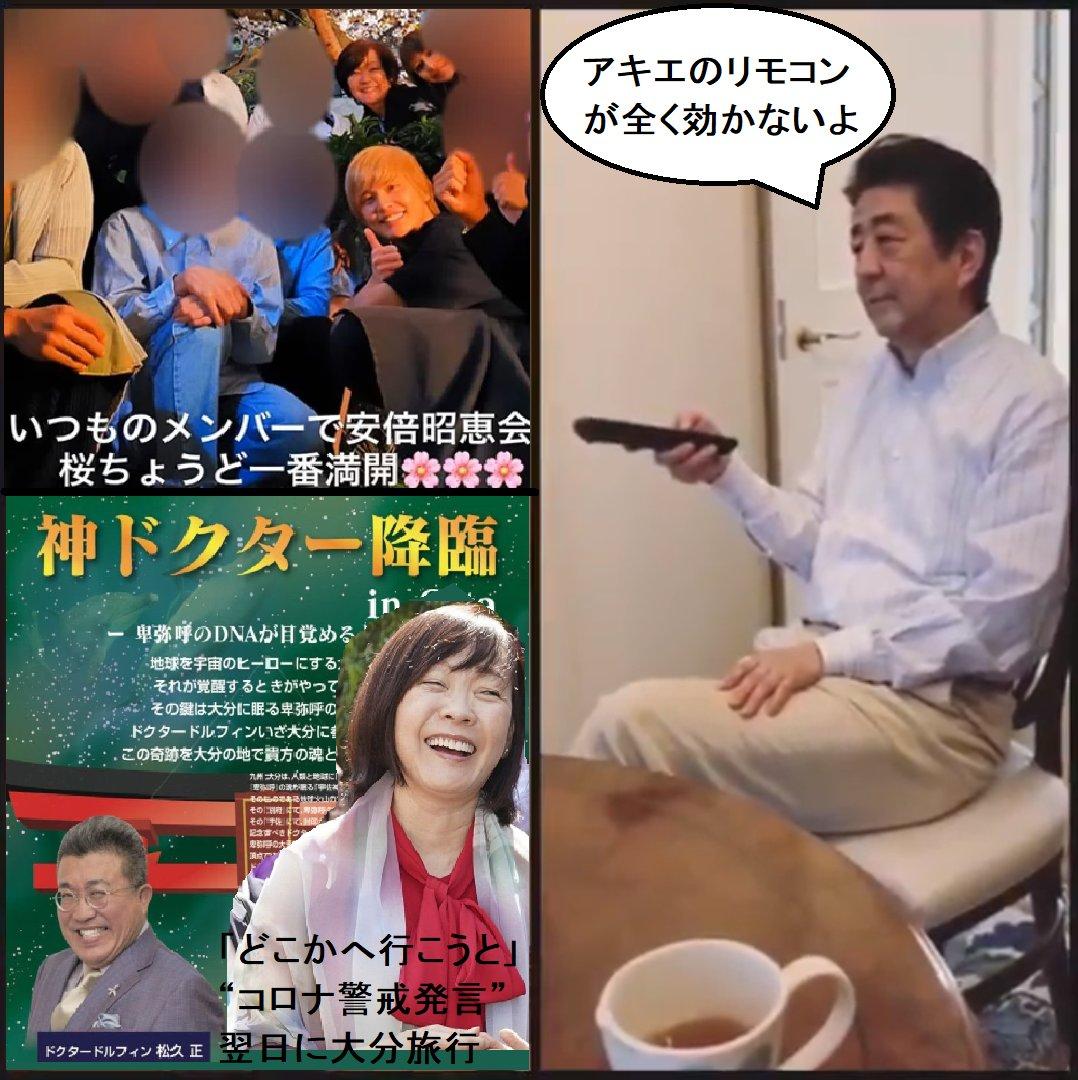 ドルフィン 怪しい ドクター 松久正の経歴wikiプロフィールや評判は?効果なしや怪しい・胡散臭いとの声も!ドクタードルフィン