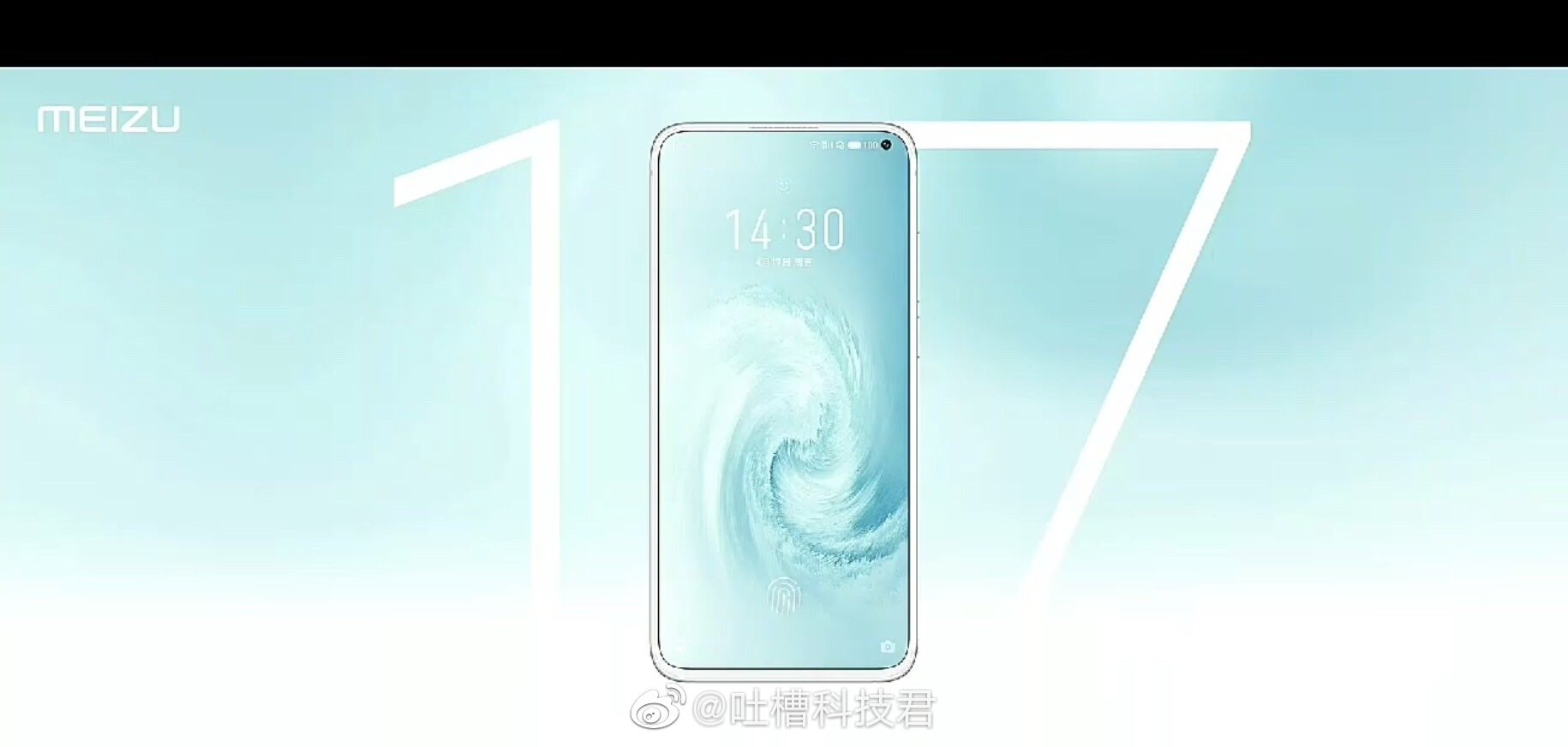 Meizu 17 all set to launch on April 22 in China