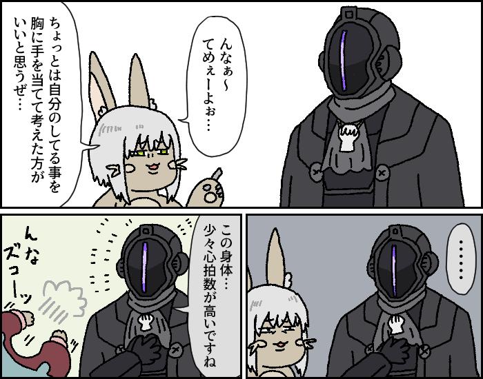イン アビス 52 メイド