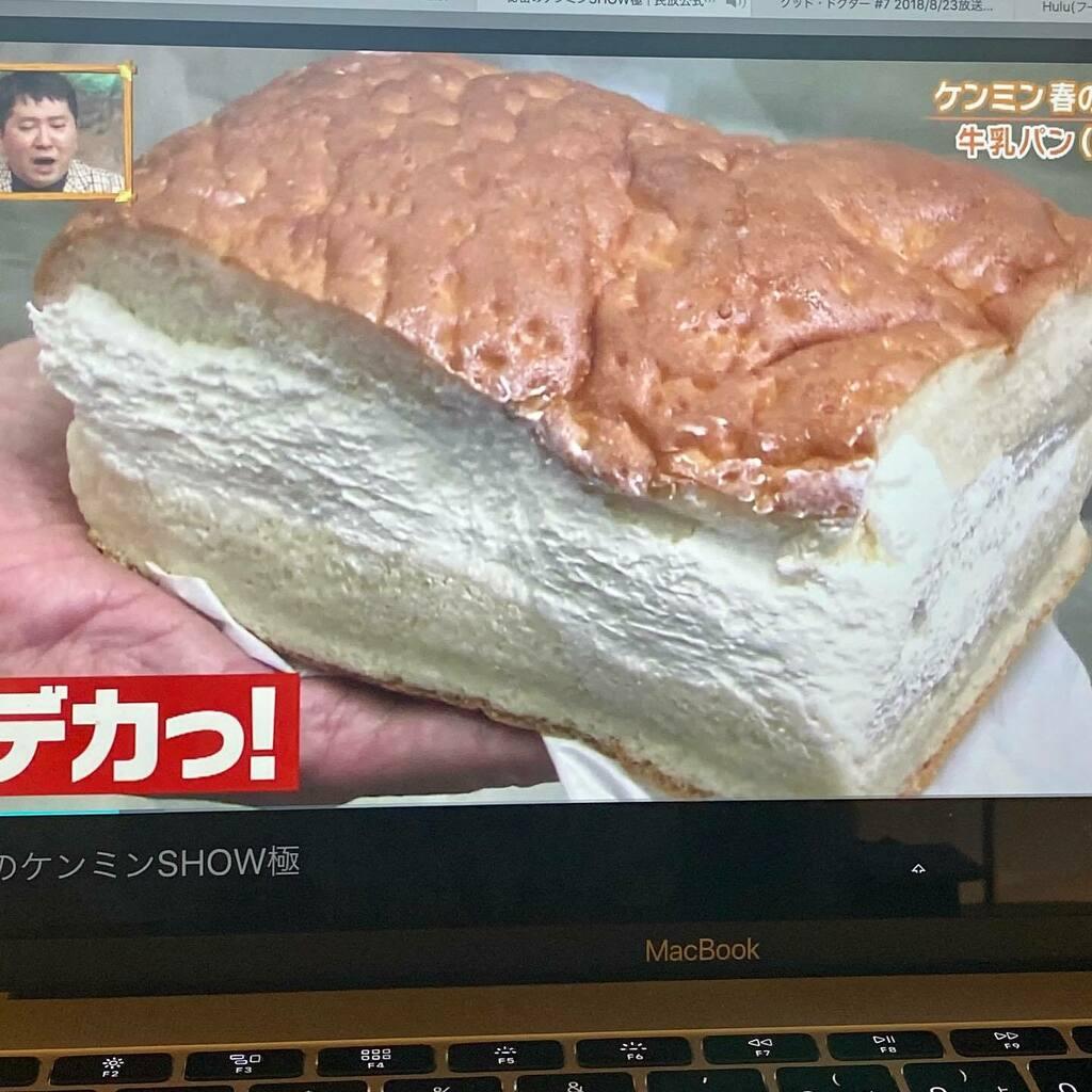 ケンミン ショー 牛乳 パン