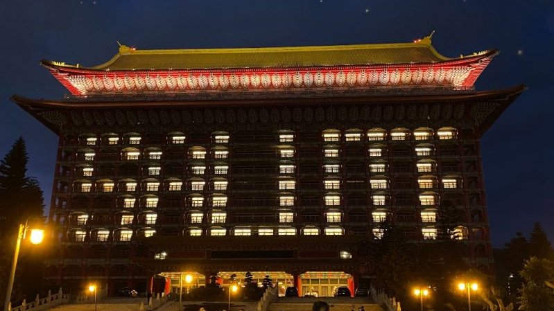 Taiwan Today On Twitter Illuminated Rooms Spell Out The Word Salute April 15 At The Grand Hotel Taipei Out Of Respect For Taiwan S Front Line Healthcare Professionals Combating Coronavirus Courtesy Of Grand Hotel