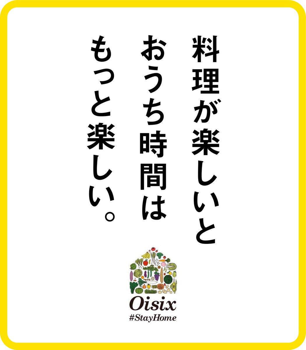 しまじろう oisix