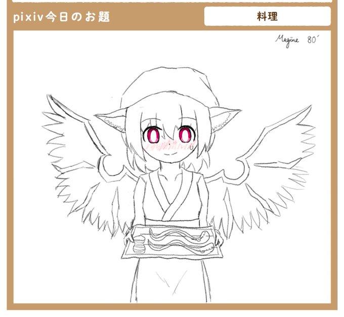 MagineTsaiの画像