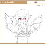 MagineTsaiのサムネイル画像