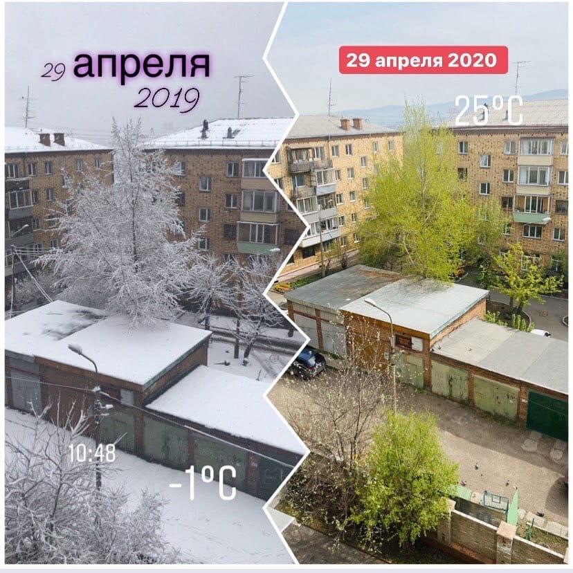 Разница между фотографиями ровно год (2019/2020) #Красноярск pic.twitter.com/wQjT5md67L