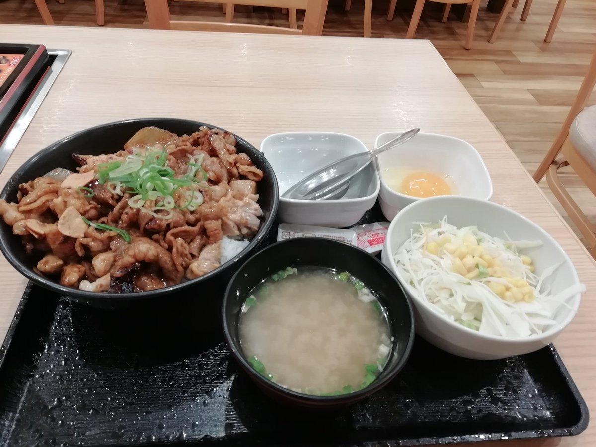 吉野家 スタミナ 超 特 盛 丼