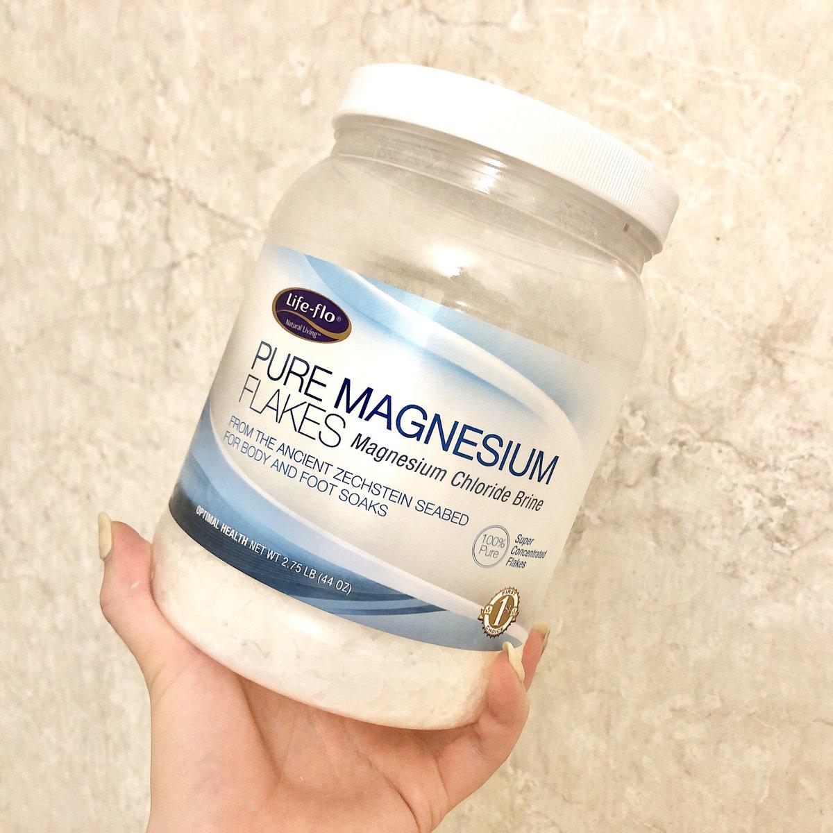 剤 マグネシウム 入浴