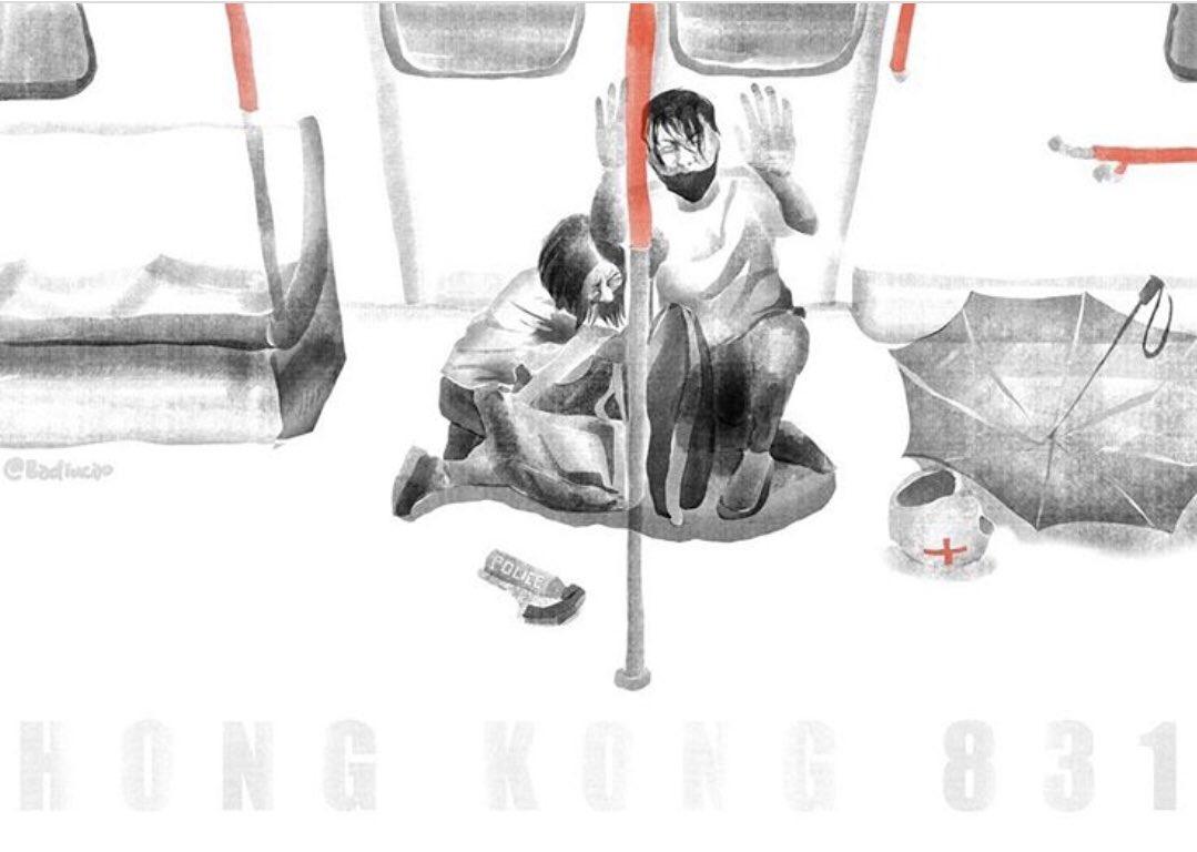 この絵は昨年8/31香港の太子駅で起こった香港警察により市民への非情なまでの暴力行為があった事実を @badiucao #巴丢草 さんが描いたものです 「中国と闘う風刺アートBadiucao 」NHKBSスペシャルでこの映像も流れます。5/1 17:00〜 亡くなられた方のご冥福をお祈りします。※下に色々リンクを貼ります https://t.co/Z0NZHQz87m