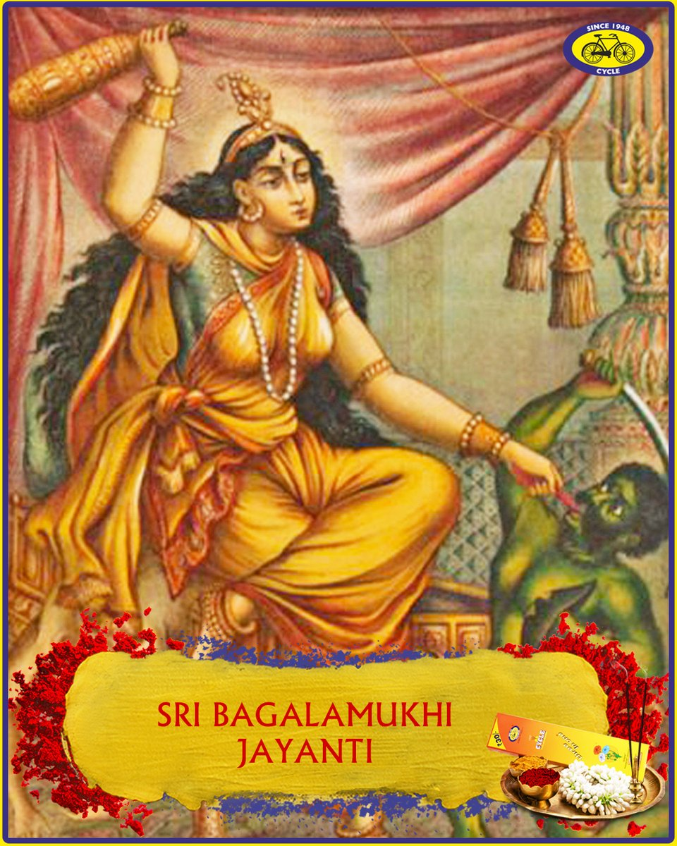 "Cycle Pure Agarbatti on Twitter: ""The auspicious Bagalamukhi Jayanti is  celebrated today, 1st May 2020. It is believed that on this day Goddess  Bagalamukhi took birth. According to North Indian Hindu Calendar,"
