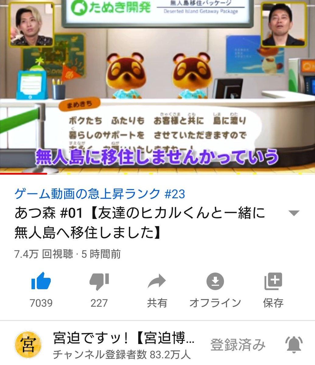 ランキング twitter 動画