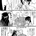 【FGO】仮加入の孔明先生と礼装の先生