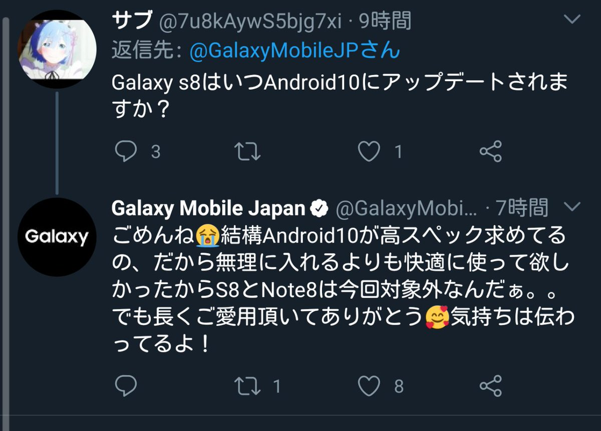 """Nullpo/ぬるぽ on Twitter: """"oh....Note8.....… """""""