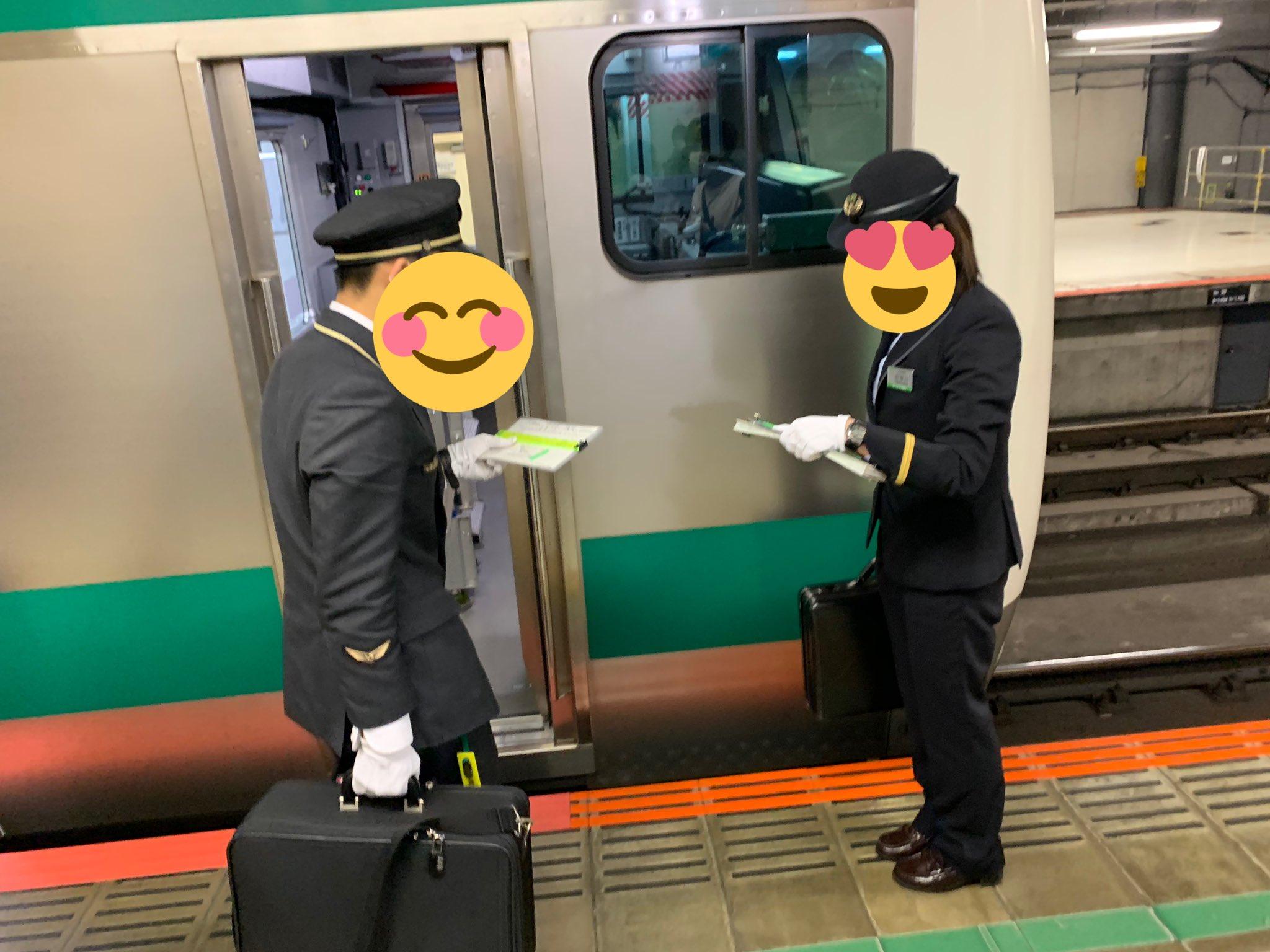 【17年ぶり】JR東日本が本日5/1から接客制服をリニューアル
