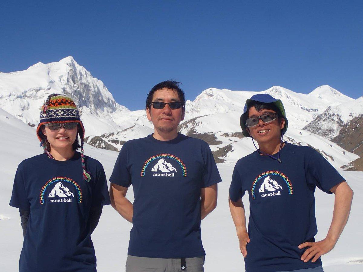 ネパール山岳協会