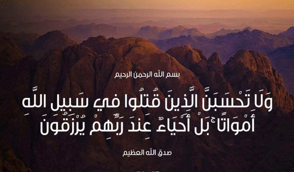 إنا لله وإنا اليه راجعون...رحم الله شهداء الوطن 🇪🇬 https://t.co/CPrpGrJtEA