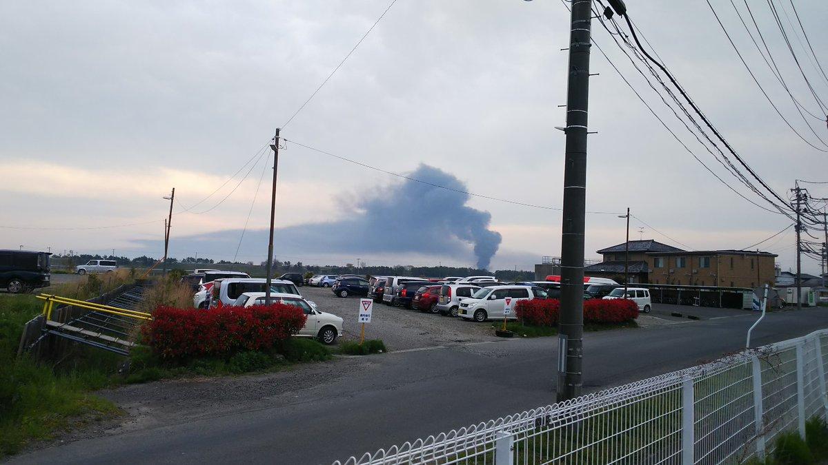火事 日本 アクセス 岩沼