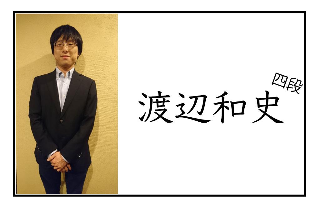 甲斐日向将棋教室さんの投稿画像