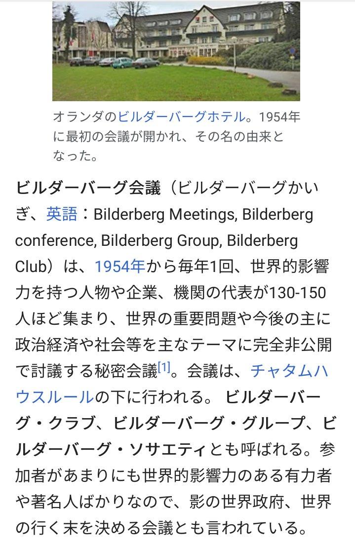 会議 ビルダー