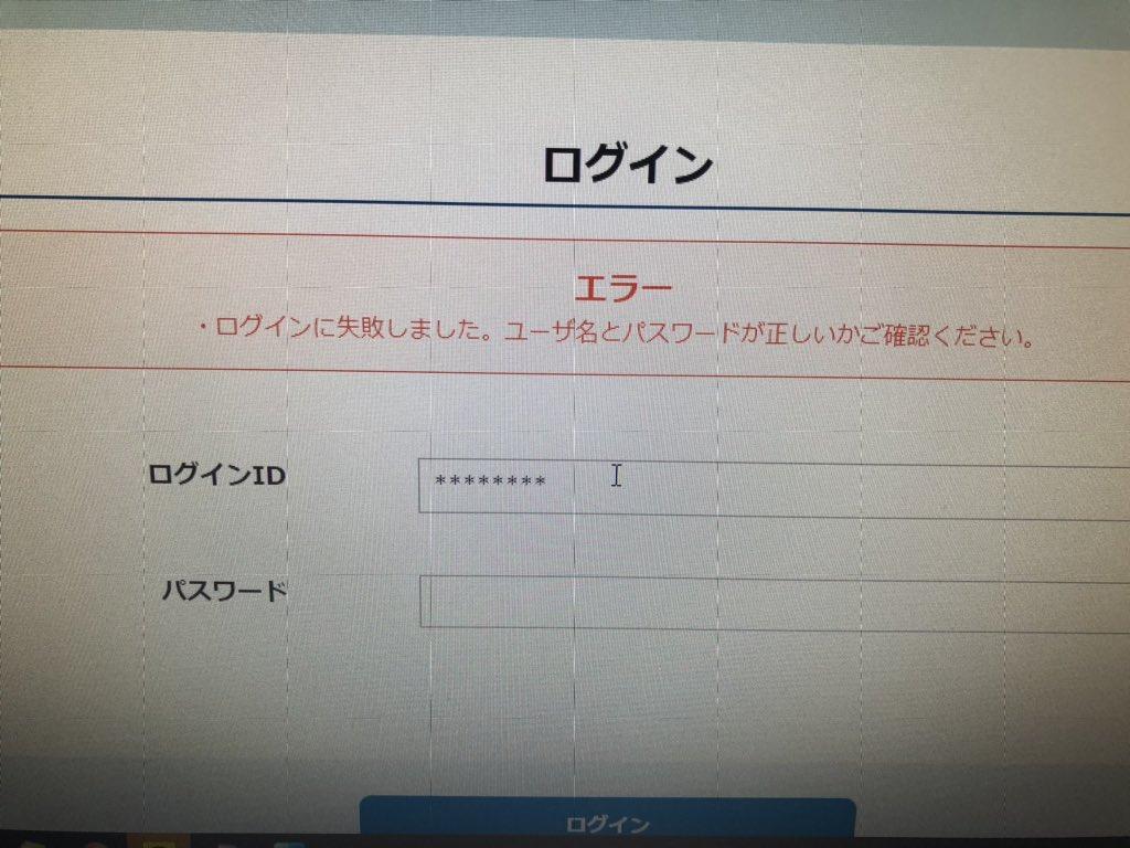 給付 エラー せ 化 ぬ 金 予期 持続 申請