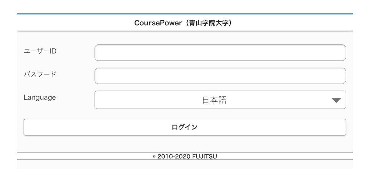 コース 広島 国際 パワー 大学