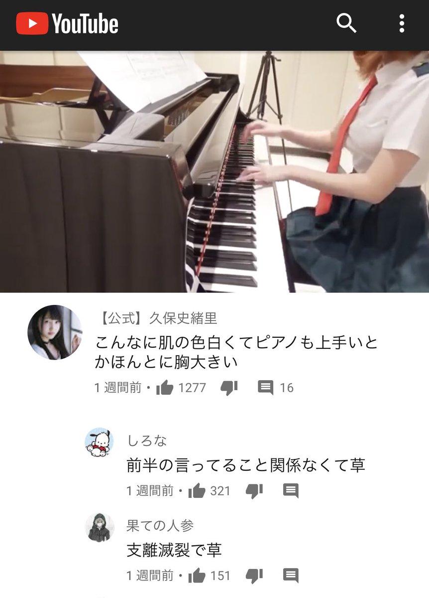 パンピアノ カップ