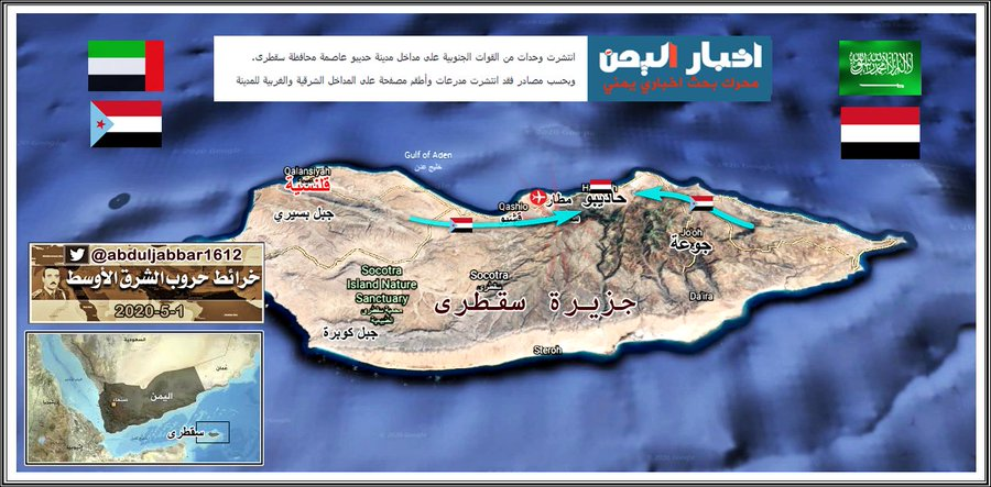 Middle East - Page 17 EW69OmwXYAAXyF9?format=jpg&name=900x900