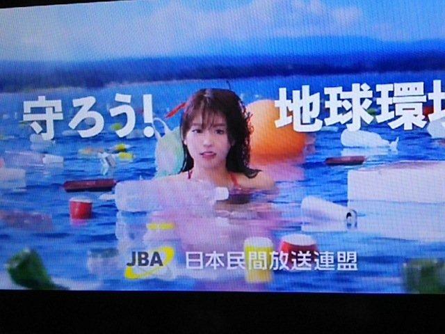 連盟 cm 民間 誰 日本 放送 人魚