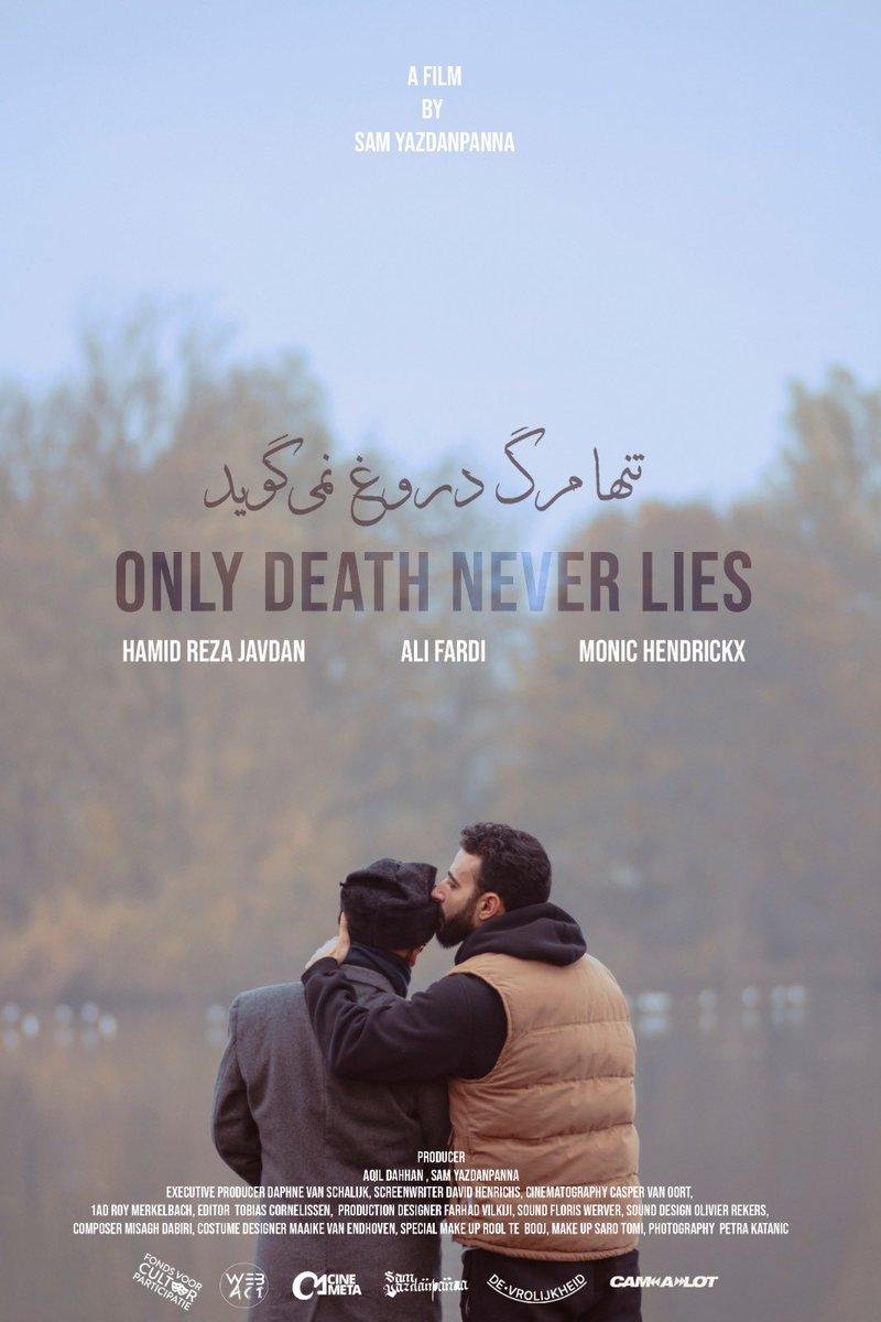 Column: Liegen omdat je kanker hebt https://t.co/D9pA1rHheW geïnspireerd door de korte film waar Ali Fardi inspeelt. https://t.co/8onV8FvfLr
