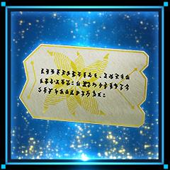 エンジェル の 手紙 スラム