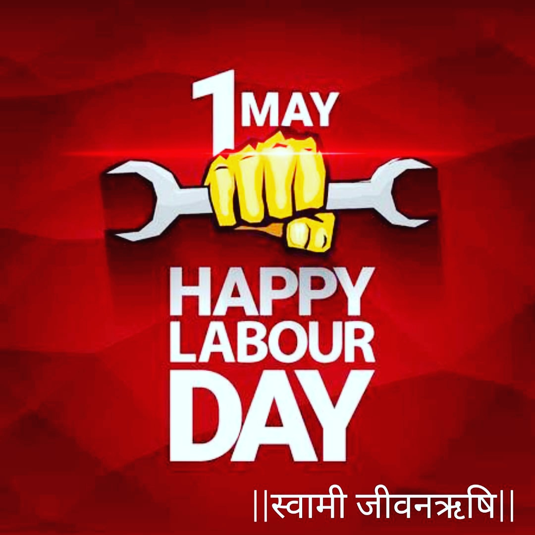 #अंतर्राष्ट्रीय_श्रमिक_दिवस  #LabourDay  #MayDay  #1stMay    #longweekend #bahrain #events #may #mayday #labour #toronto #vote #worldlabourday #bhfyp  #workout #labourdayweekend #fitness #happiness #chicago #nosurgery #gymworks #laborday #groupclasses #celebration #bahrainevents https://t.co/64s7l2A5MB