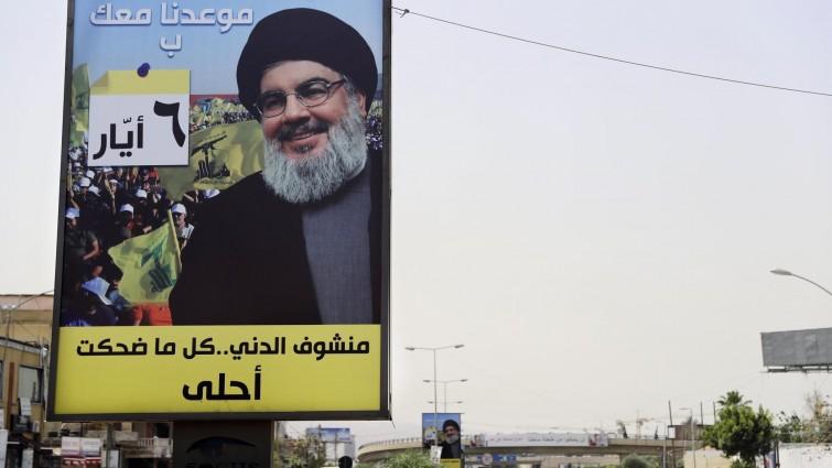 #Hisbollah
