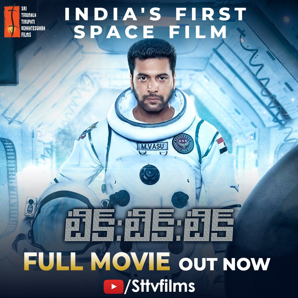 3 2 1 Here We Go! India's First Space Film #TikTikTik is now launched on our STTV Films YouTube Channel!  Watch and Enjoy with your family...  >>https://t.co/rHIZdj05RK @actor_jayamravi #NivethaPethuraj @Sttvfilms #TikTikTikFullMovie  #StayHomeStaySafe https://t.co/52S52DWRHn