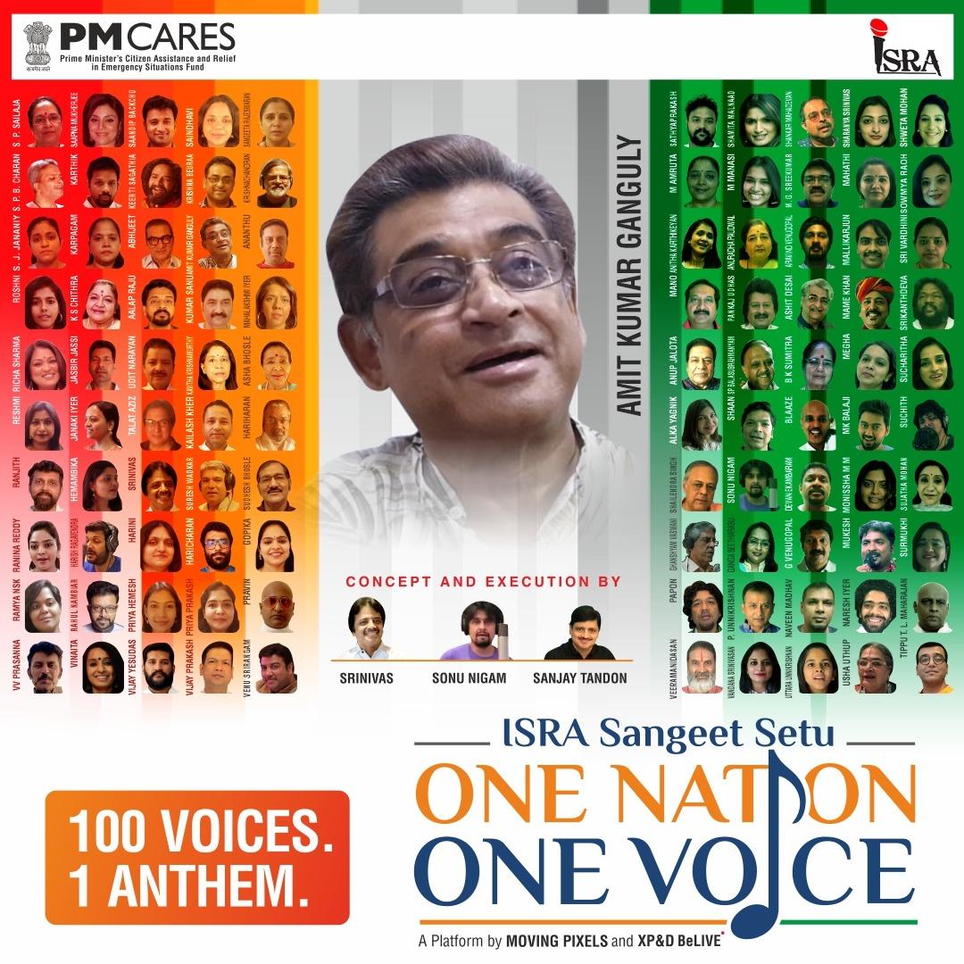 Amit Kumar Ganguly On Twitter Isra Sangeet Setu One Nation One Voice One Anthem Sangeetsetu Indiafightscorona Onenationonevoice Israsingers Isracopyright Sangeetsetuin Amitkumar Https T Co Zhhwq07doz