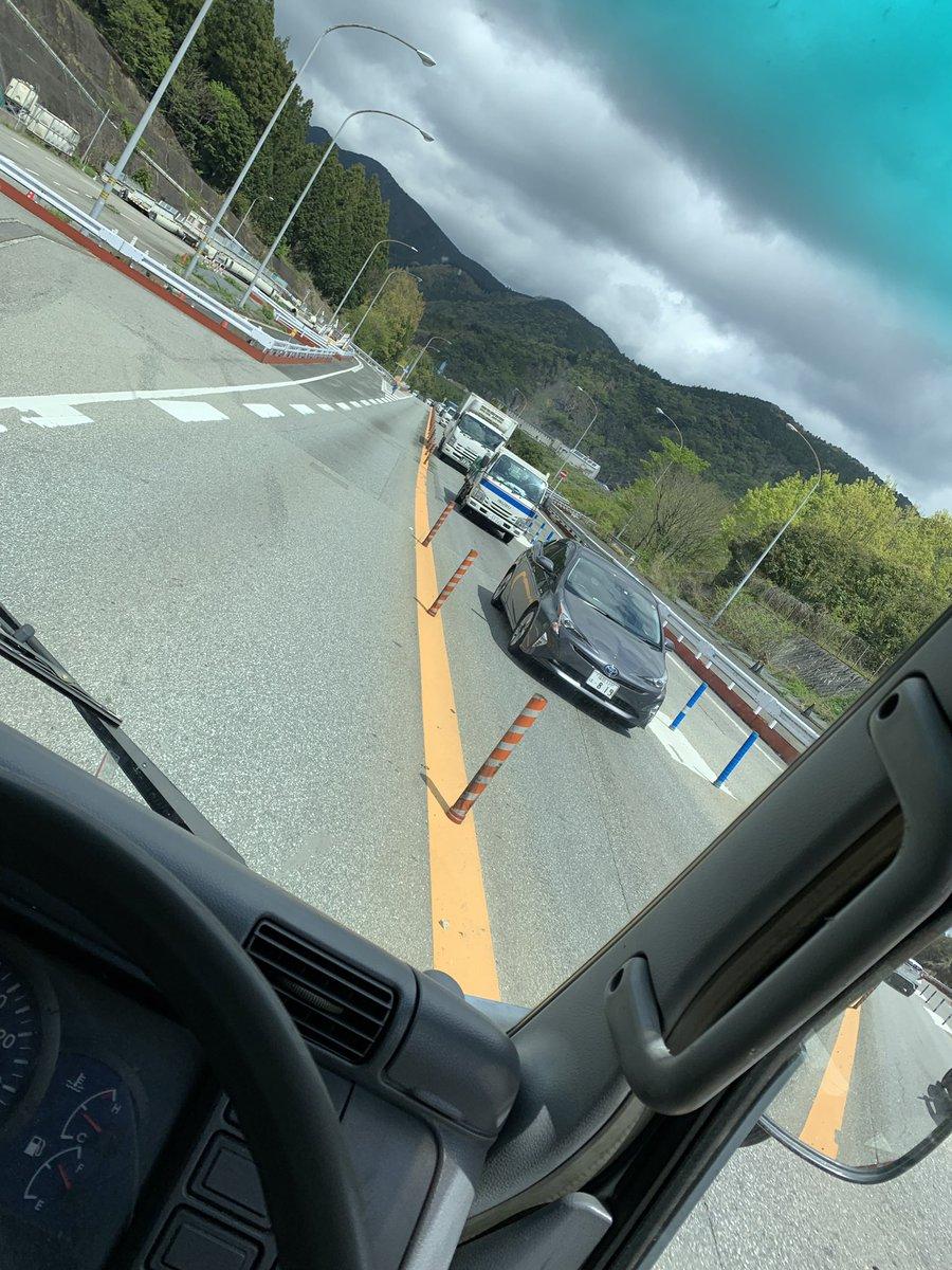 八木 山 バイパス 渋滞