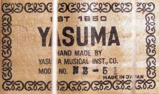 yasuma logo