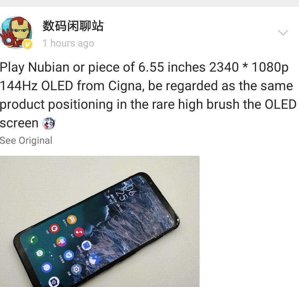 Nubia Play to have 6.55 inches 144Hz OLED Screen with 2340*1080P Resolution : Daily Tech News #103
