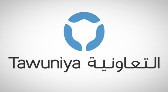 Tawuniya Hashtag On Twitter