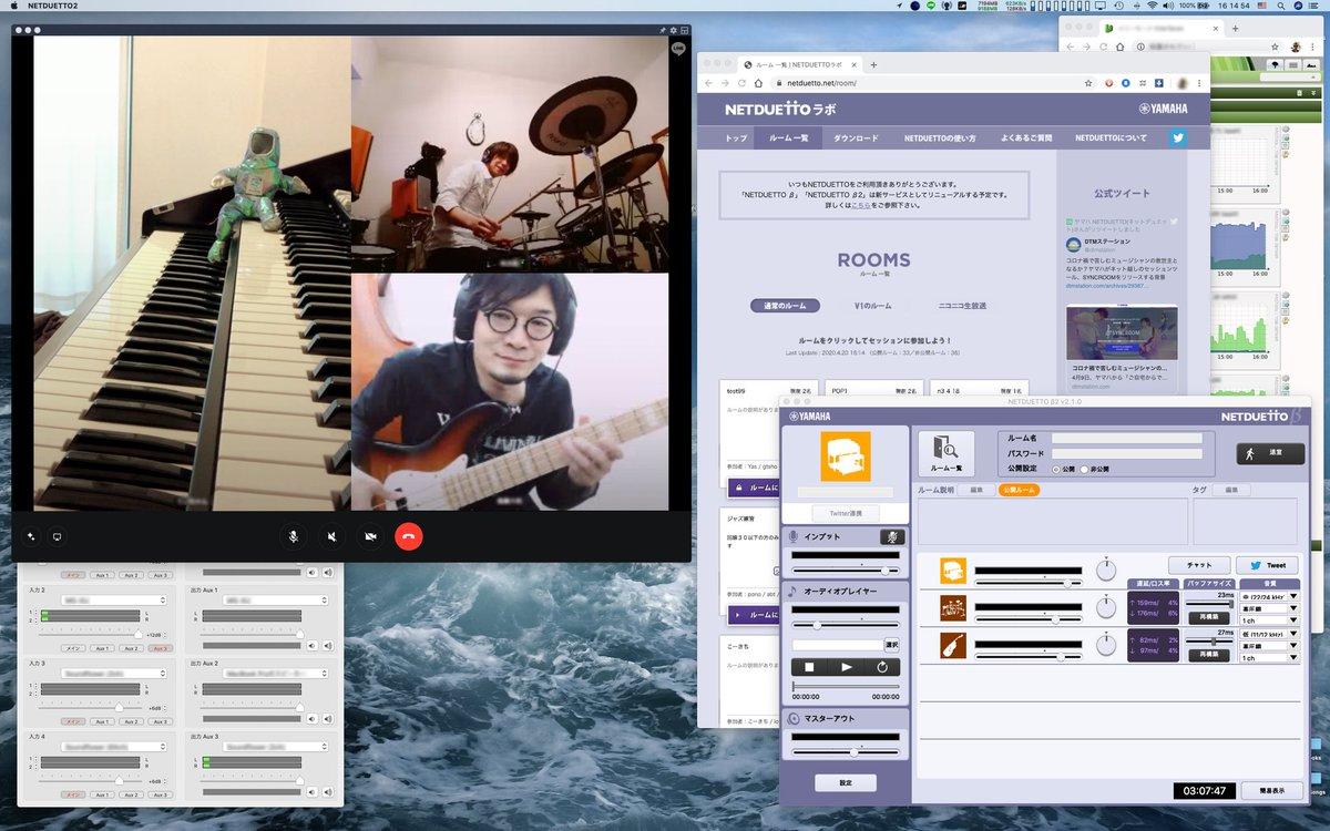 ネット デュエット ヤマハ ヤマハ、遠隔地同士でもリアルタイムに合奏できる「SYNCROOM」 NETDUETTO後継として