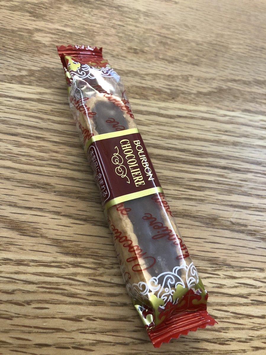 チョコレート7個しか入ってない